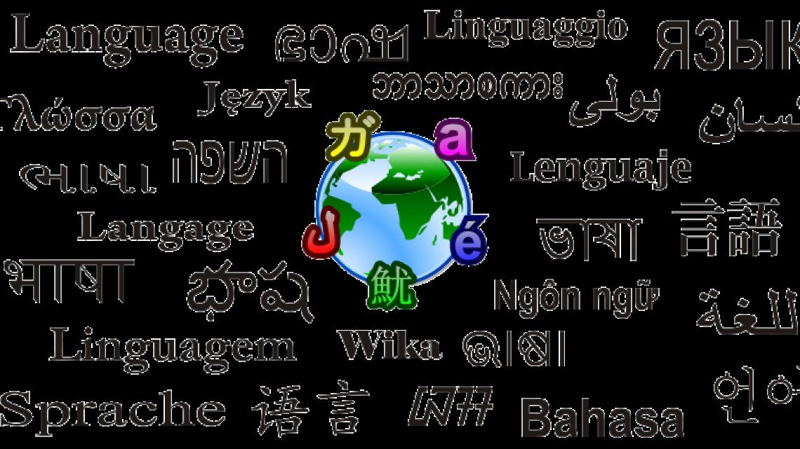 עיבוד ורכישת שפה בגישה הבינתחומית
