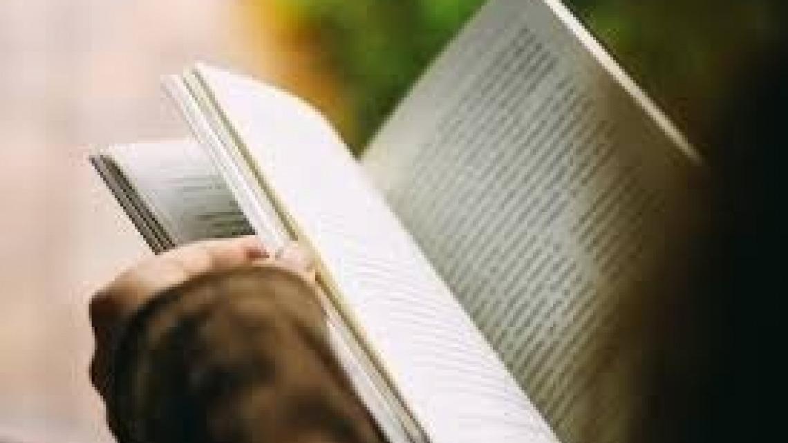 קריאה: פרקטיקות, ייצוגים, היסטוריות