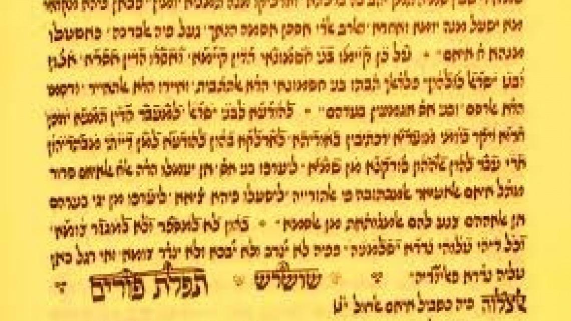 הארמית כשפה בינלאומית וכגשר תרבותי